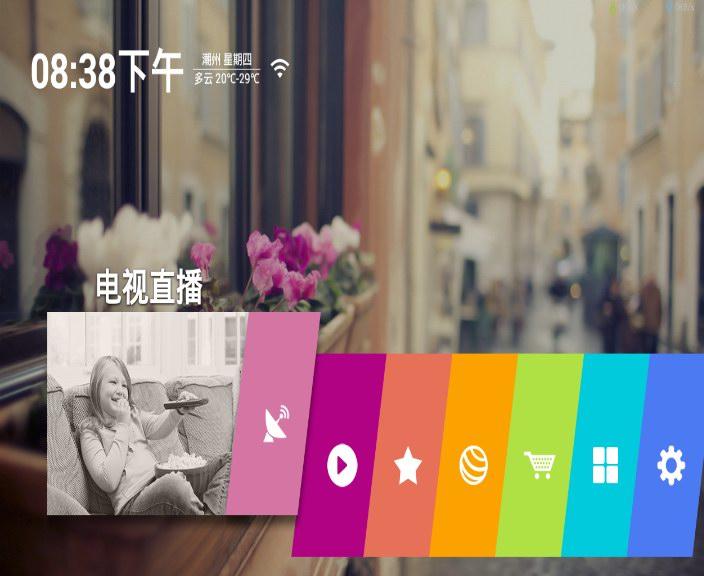 彩虹桌面.jpg